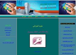 وب سایت آموزشی و خدمات کامپیوتری آنلاین طراحی شده با دریم ویور به زبان اچ تی ام ال